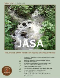 JASA Volume 7 Number 2 Cover